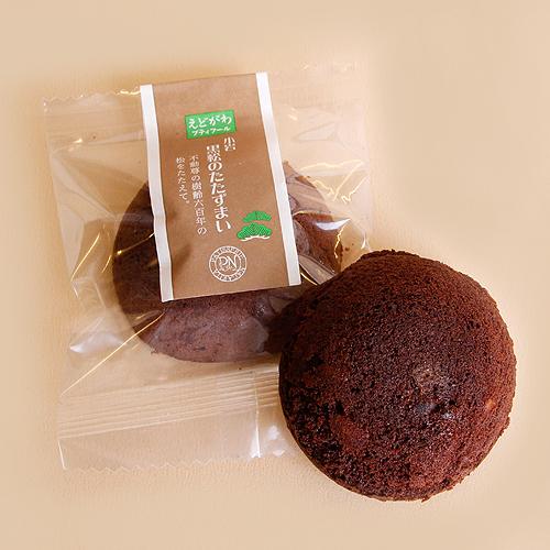 黒松のたたずまい チョコレートケーキ 150