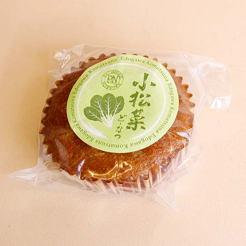 小松菜どーなつ 200