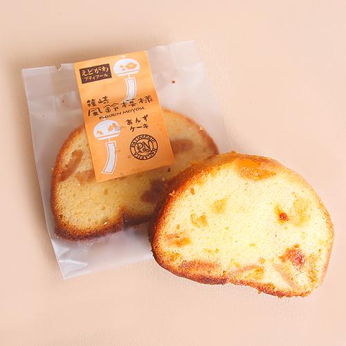 あんずケーキ 210