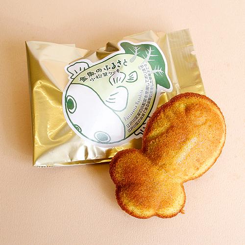金魚のふるさと小松菜ケーキ150