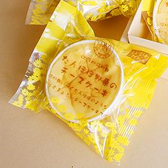 たんぽぽ野原のチーズケーキ2
